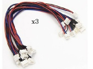 JST-XH Lipo Balance Extension Lead 22cm